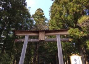 熊野大権現