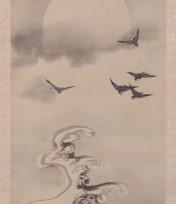 ko558酒井抱一 波千鳥之図 (3)